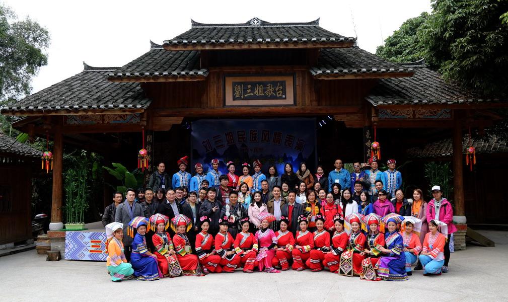 探长寿福地 品三姐文化