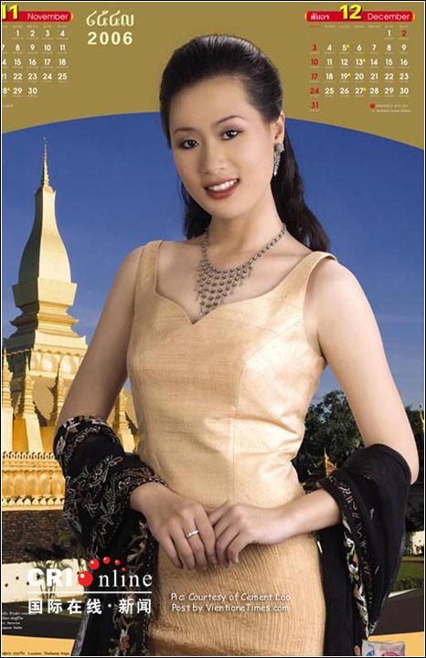 老挝美女_南亚风情 老挝《万象时报》美女画册[组图] - 精灵鼠的博客 ...