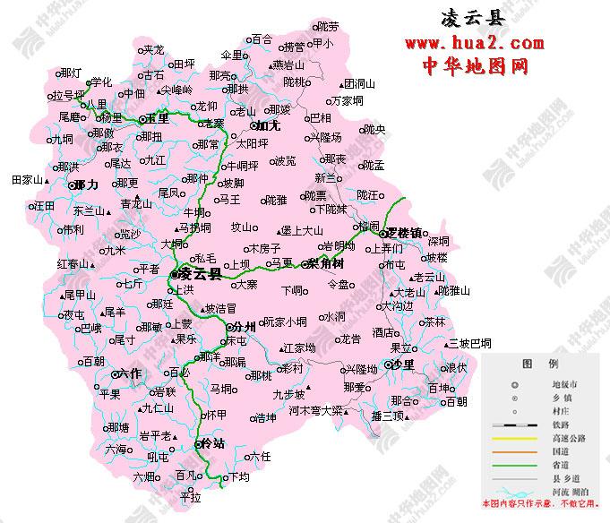 百色地图1