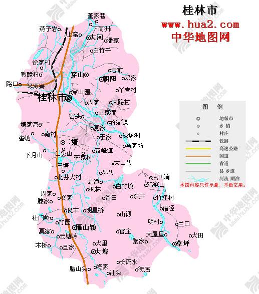桂林地图2
