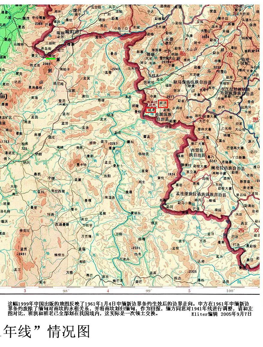 中苏边境地图