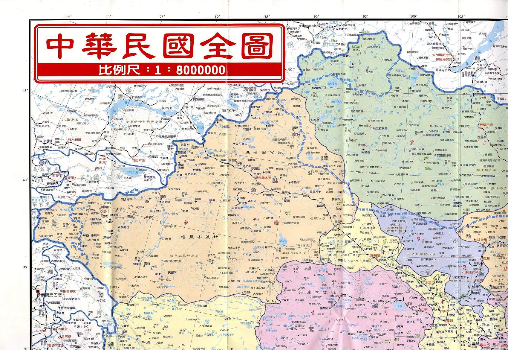 台湾版中国地图