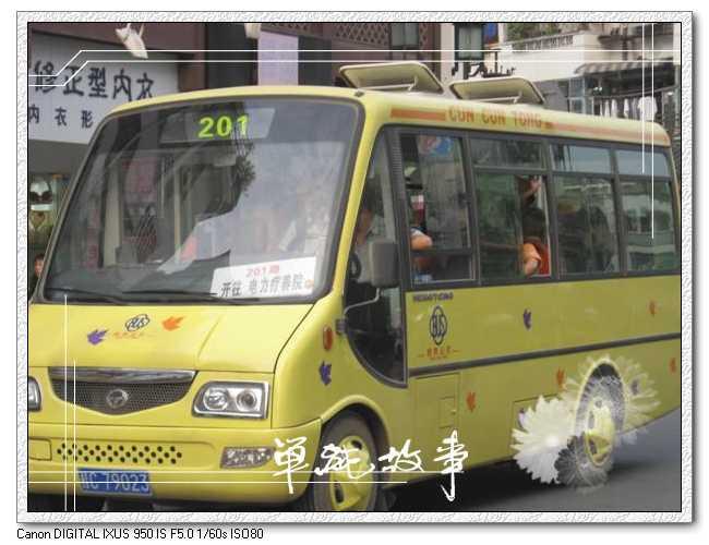 桂林飞机场大巴车线路