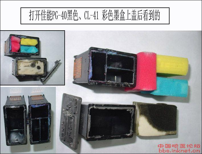 惠普CP1515n彩色打印机色彩淡怎么调?