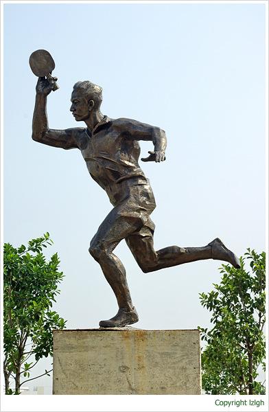 体育休闲广场的雕塑