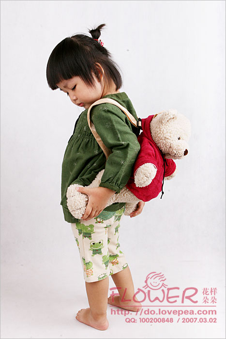 可爱的抱抱熊背包