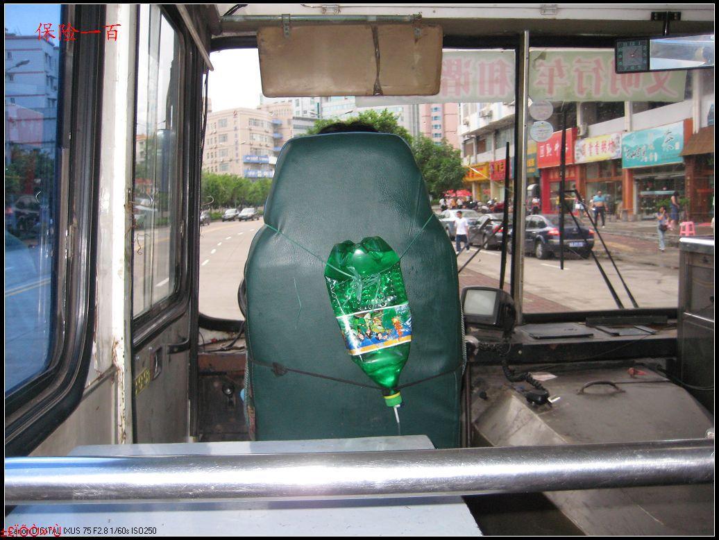雪碧瓶子做汽车花盆图解
