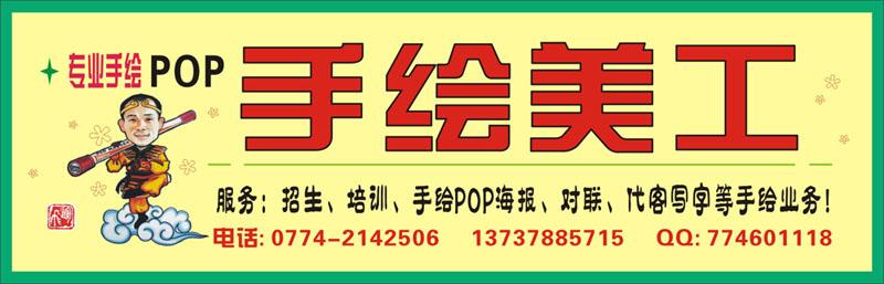梧州专业手绘墙画(为你装饰时尚家居)(回复:32)