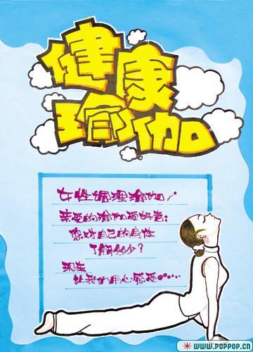 pop手绘彩底海报节日