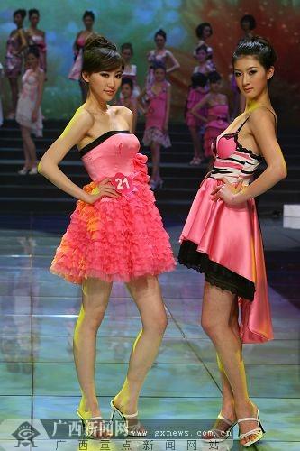[转贴]2008中国内衣模特大赛总决赛冠军出炉(图)