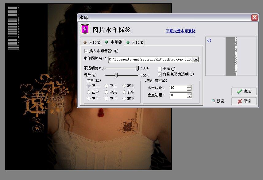 光影魔术手艺术处理图像_新手必读光影魔术手数码照片处理1分钟秘笈创