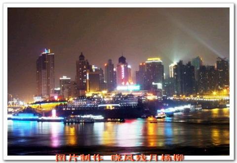 图说重庆系列之——山城的夜景