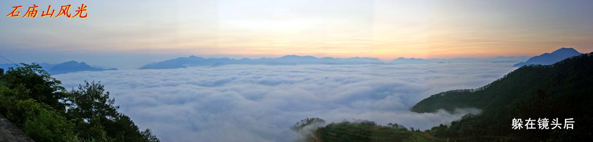 9月21日,我与梧州3位朋友到岑溪市水汶镇的石庙山风景区小住