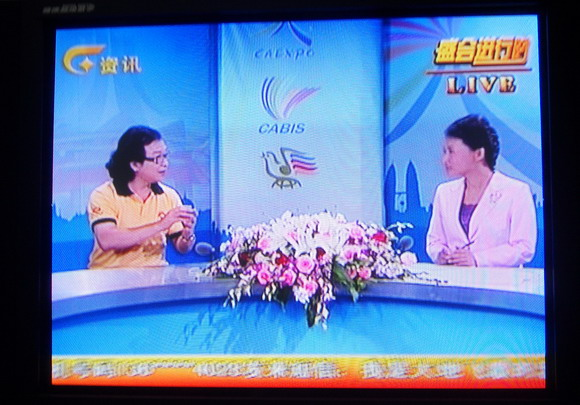 民歌晚会前电视直播我的专访(之二) - 林德荣广西娱乐图片