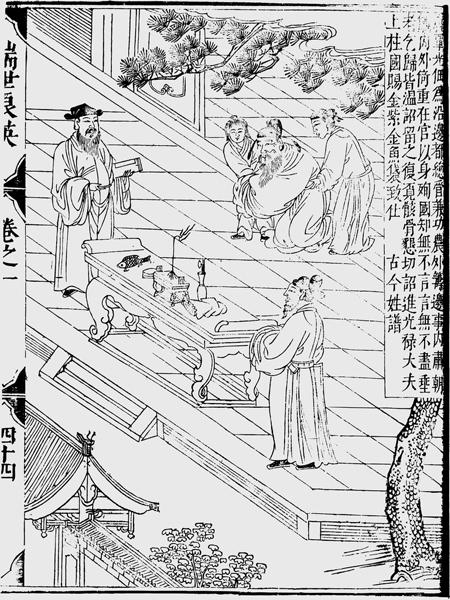 古代青衣女子手绘图