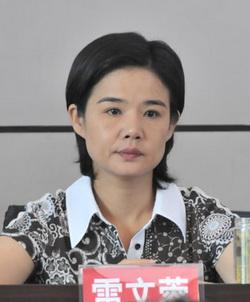 黄瑶_贵州原政协主席黄瑶的情妇(图) - 银山金豹的博客 - 红豆博客