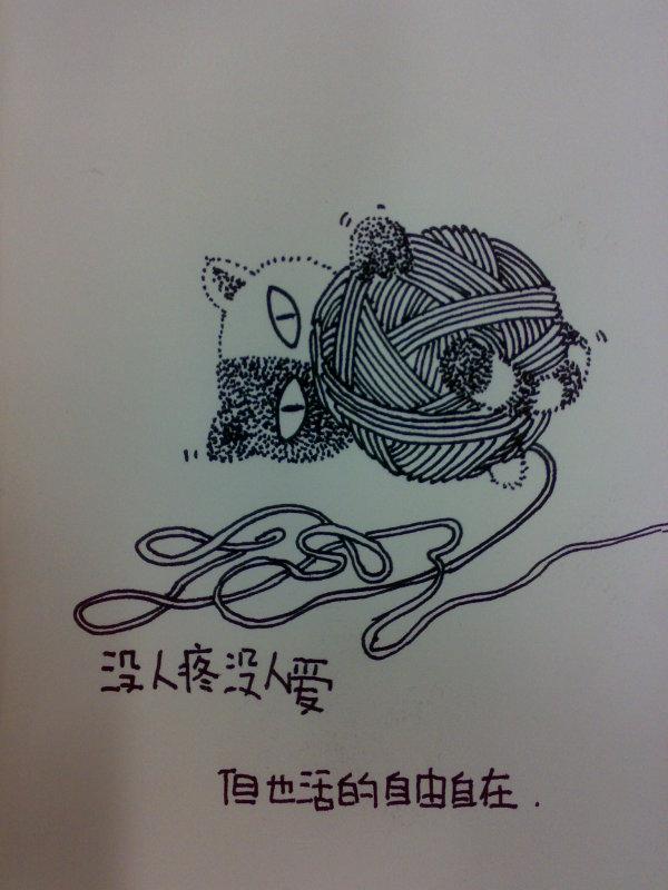 第 9 页 日本 鬼脸 般若 纹身 图 日本 般若 般若 纹身 ...
