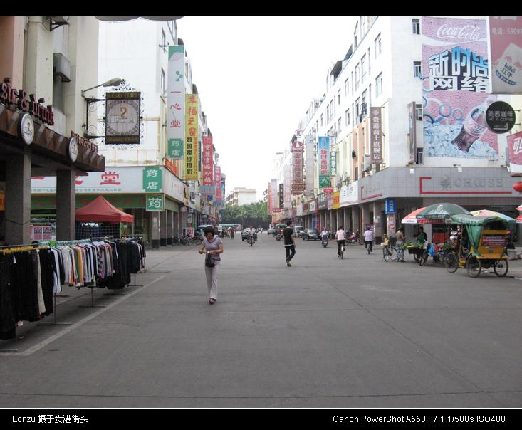 都来看看地级贵港市的街头是怎样的-红豆社区