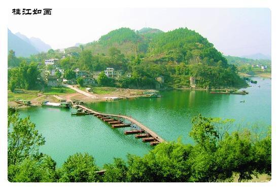 平乐茶江风景桥