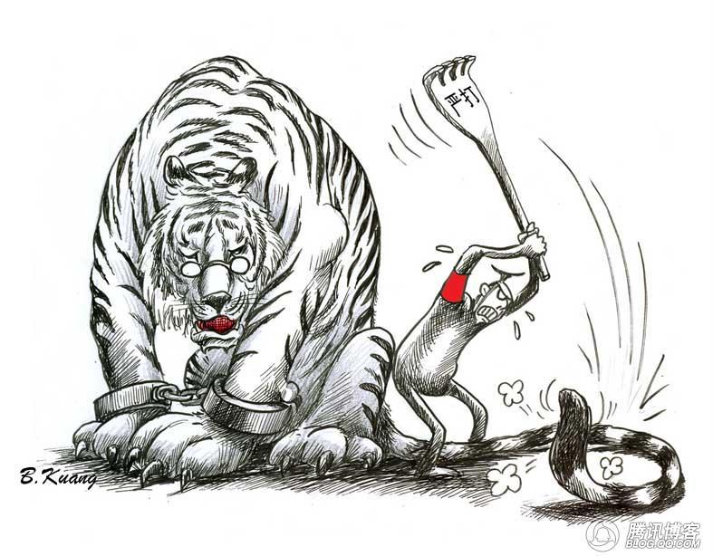 打老虎老虎 漫画