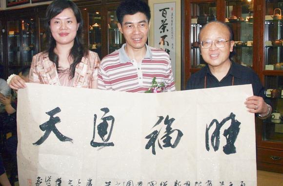 全国书画名家创作笔会翰墨飘香 - 林德荣广西娱乐//的图片