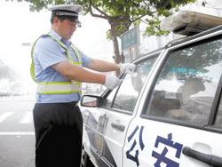 交警罚警察你高兴吗(图)