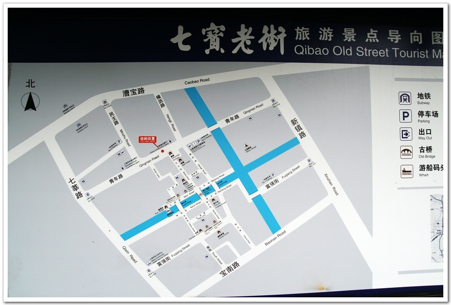 色色网合集都市�9��_上海的都市古镇--七宝老街 - 行行色色 - 时空博客