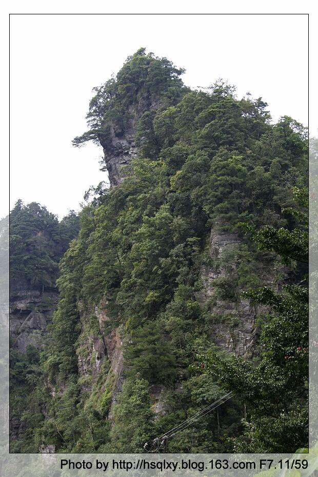骆崃山风景名胜区