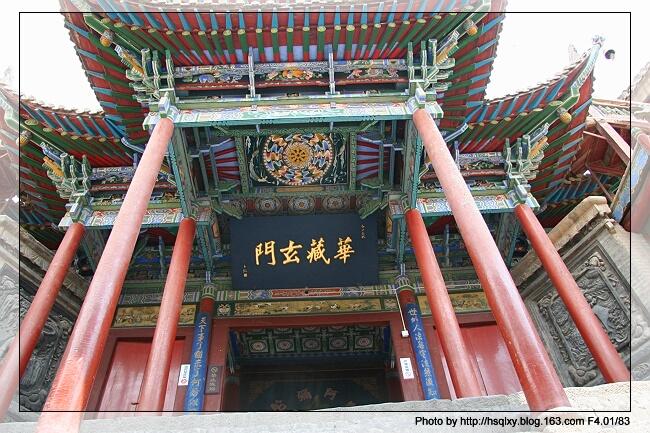 集儒、道、佛三教于一庙的宁夏高庙【图文】 - 一切随缘 - 小桥流水人家的博客
