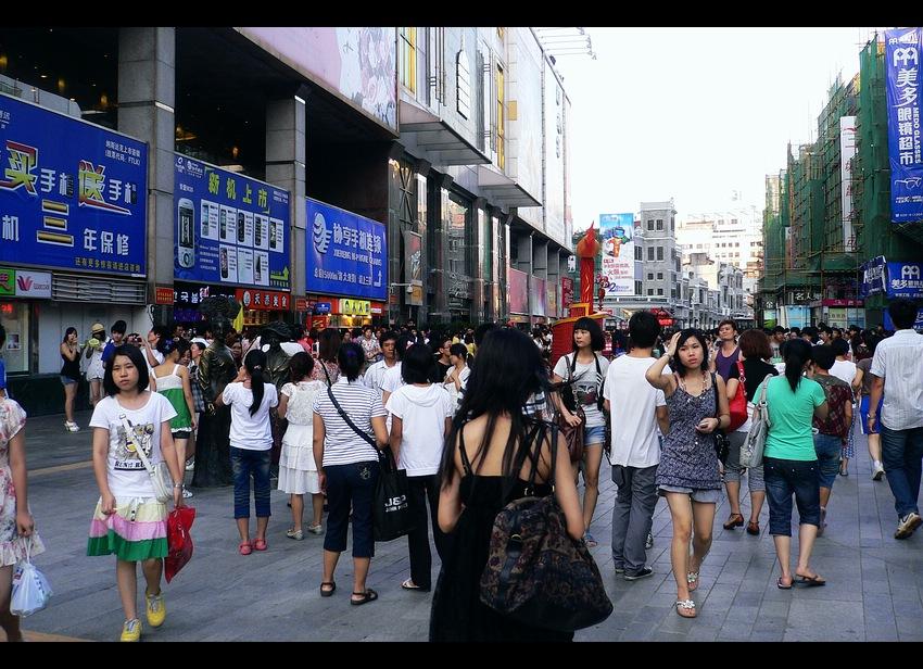 广州上下九步行街 - 行行色色