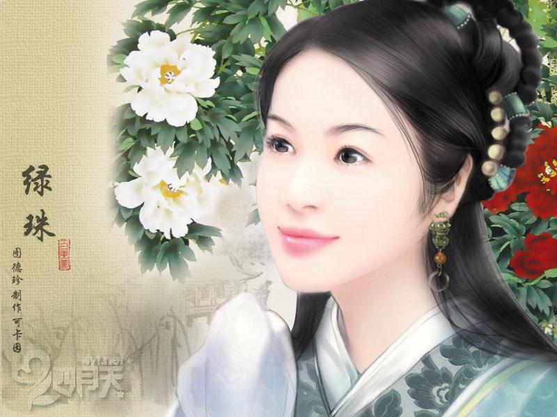 中國歷史上最出名的100個女人(七) - 俊逸 - 俊逸的博客